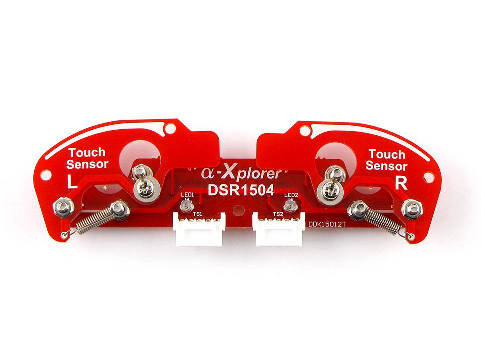 α-Xplorer専用タッチセンサー
