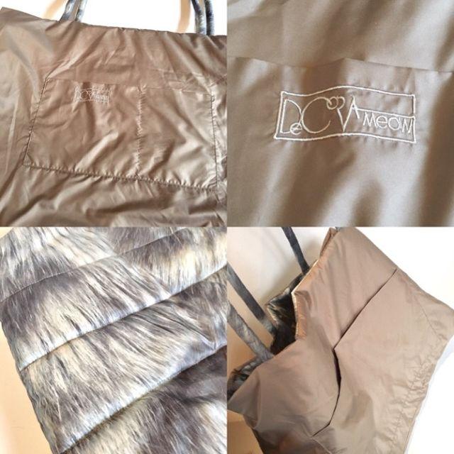 【ORIGINAL】 furbaby-tote BAG/もふもふの毛がプリントされたトートバッグ