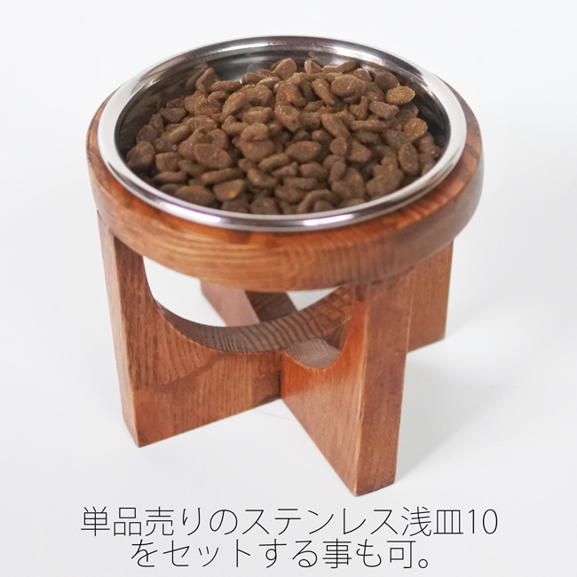 【ORIGINAL】FOODBOWL STAND #008-S/陶磁器フードボウルスタンド (made in Japan)