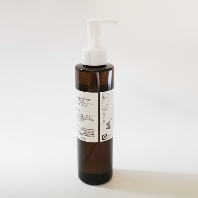 【ORIGINAL】DecoraMeow  BODY OIL LOTION/100%植物性ボディーオイルローション