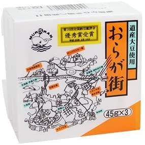 北海道室蘭納豆 おらが街納豆★北海道送料無料★