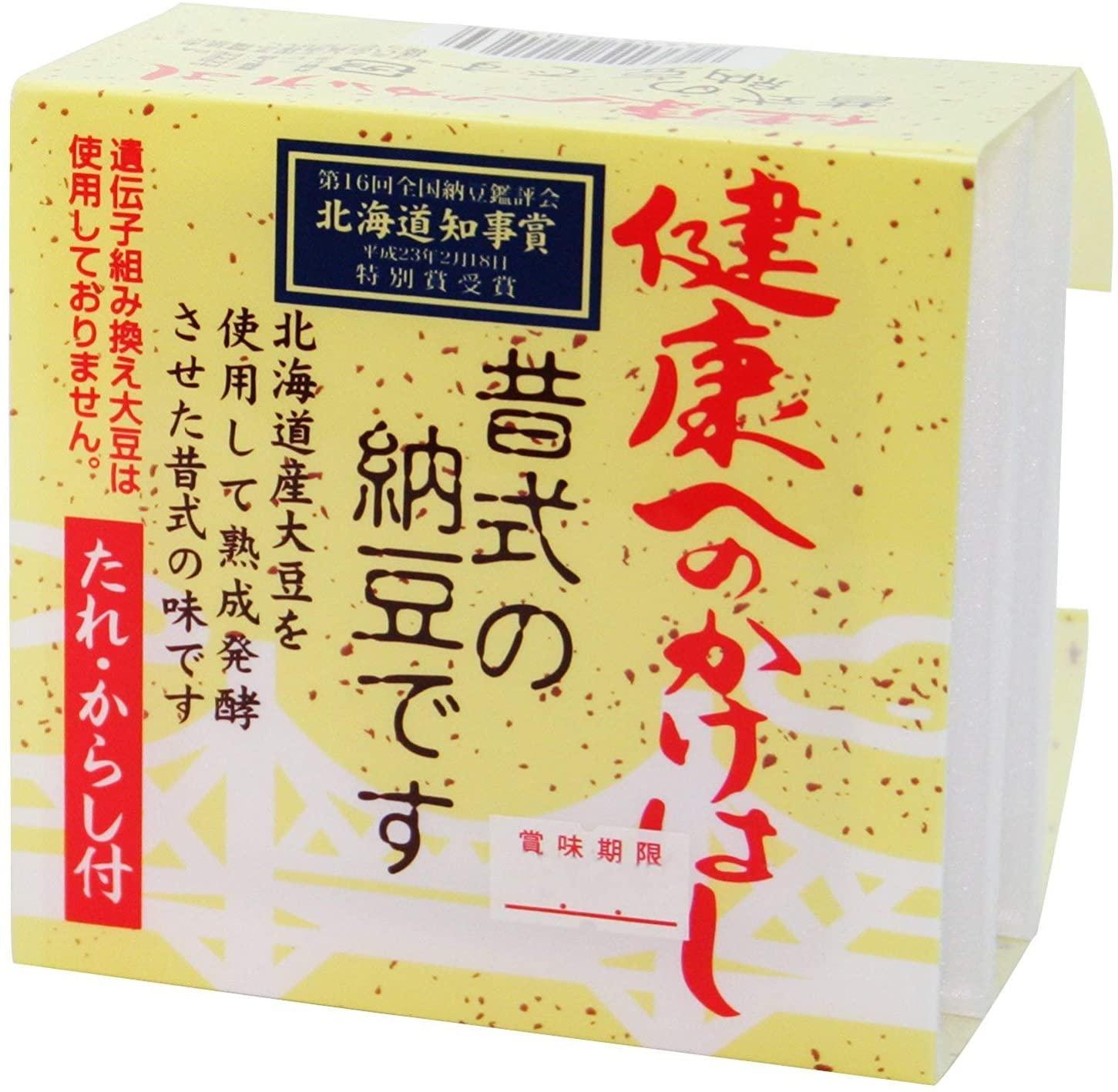 北海道産小粒大豆使用! 昔式納豆! 「健康へのかけはし」★北海道送料無料★