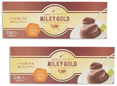 ミルキーゴールドチョコ(3個入り)×2箱セット