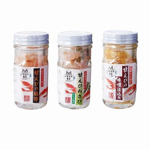 重原商店甘えびギフト『冷凍甘エビと食べ比べ4種セット』☆北海道送料無料☆