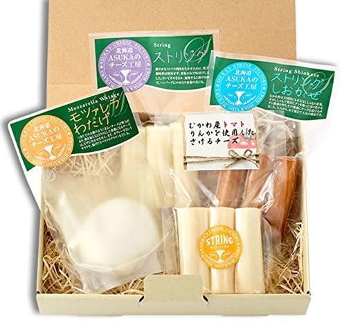 ASUKAのチーズ工房〜チーズセットB〜★北海道送料無料★