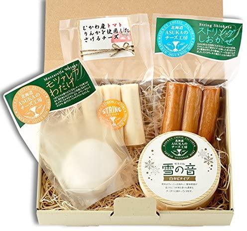 ASUKAのチーズ工房〜チーズセットC〜★北海道送料無料★