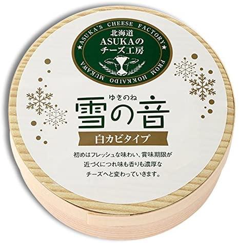 ワインに良く合う 白カビタイプのチーズ! チーズ・雪の音(160g×3袋)★北海道送料無料★