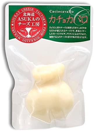 食塩のみで味付け! カチョカバロチーズ(130g×3袋)★北海道送料無料★