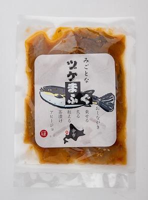 余市町共栄丸 漁師好みの 「みごとなヅケ」 5種セット