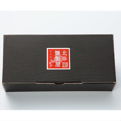 燻製調味料堪能セット 2本セットC ☆道内送料無料☆