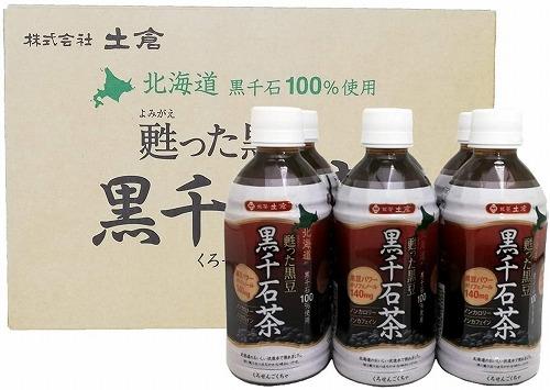 甦った黒豆黒千石茶 350ml (24本入) 【送料無料】