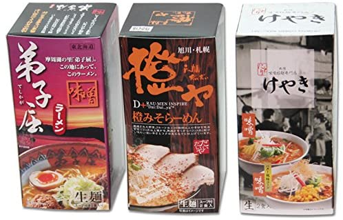 北海道で行列の出来る店を自宅で食べ歩き! 「やっぱり味噌だべぇ!」
