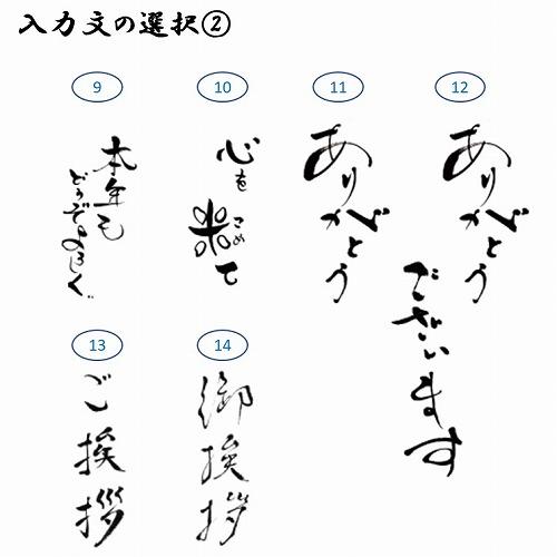 メッセージライス「選べるデザイン」☆白米300g(2合)