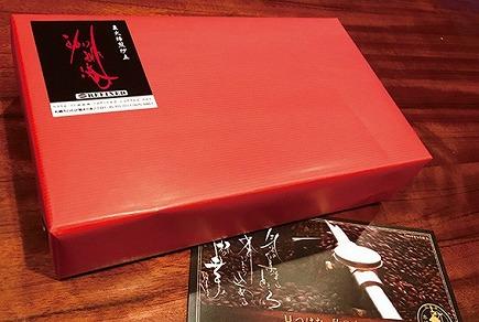 自家焙煎珈琲『コーヒー物語』100g袋×3袋 ★北海道送料無料★