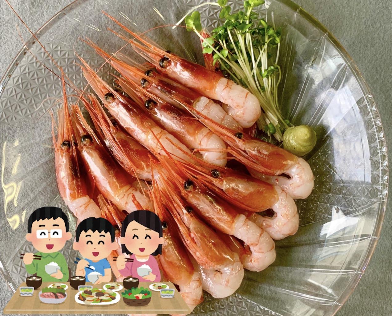 北海道羽幌産 冷凍 『甘エビ』 350g×2袋 ☆北海道送料無料☆