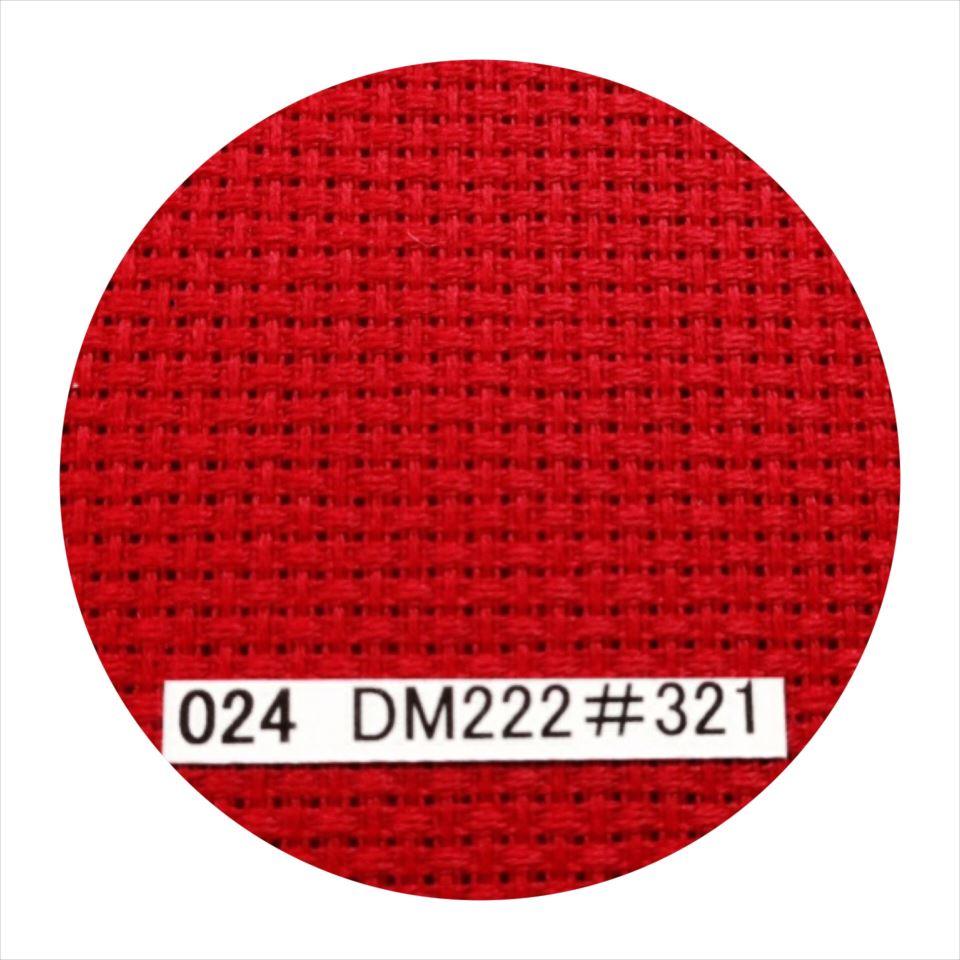 024)DM222#321