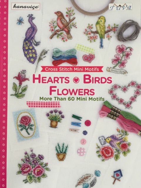 468)「Hearts, Birds and Flowers: 」