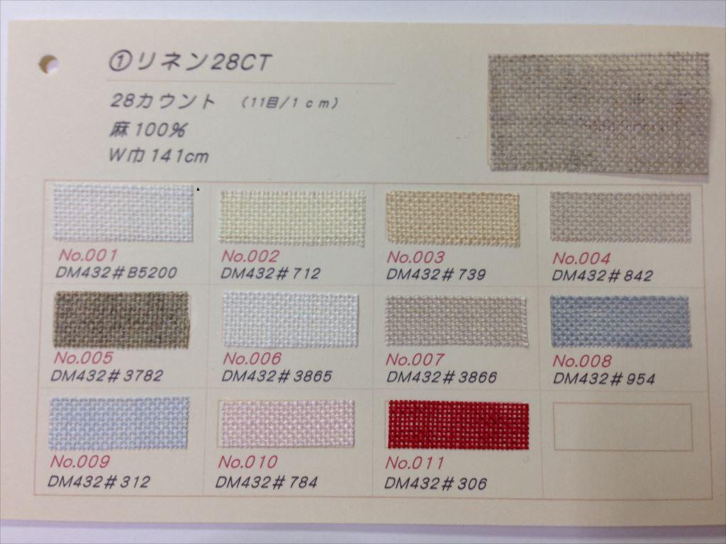 004)DM432SO#842