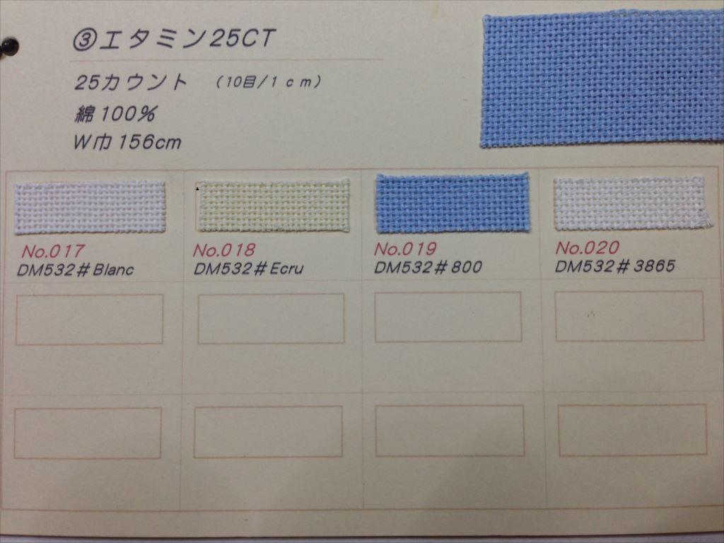 019)DM532#800