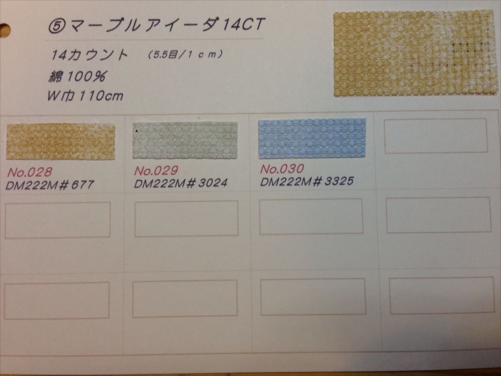 028)DM222M#677