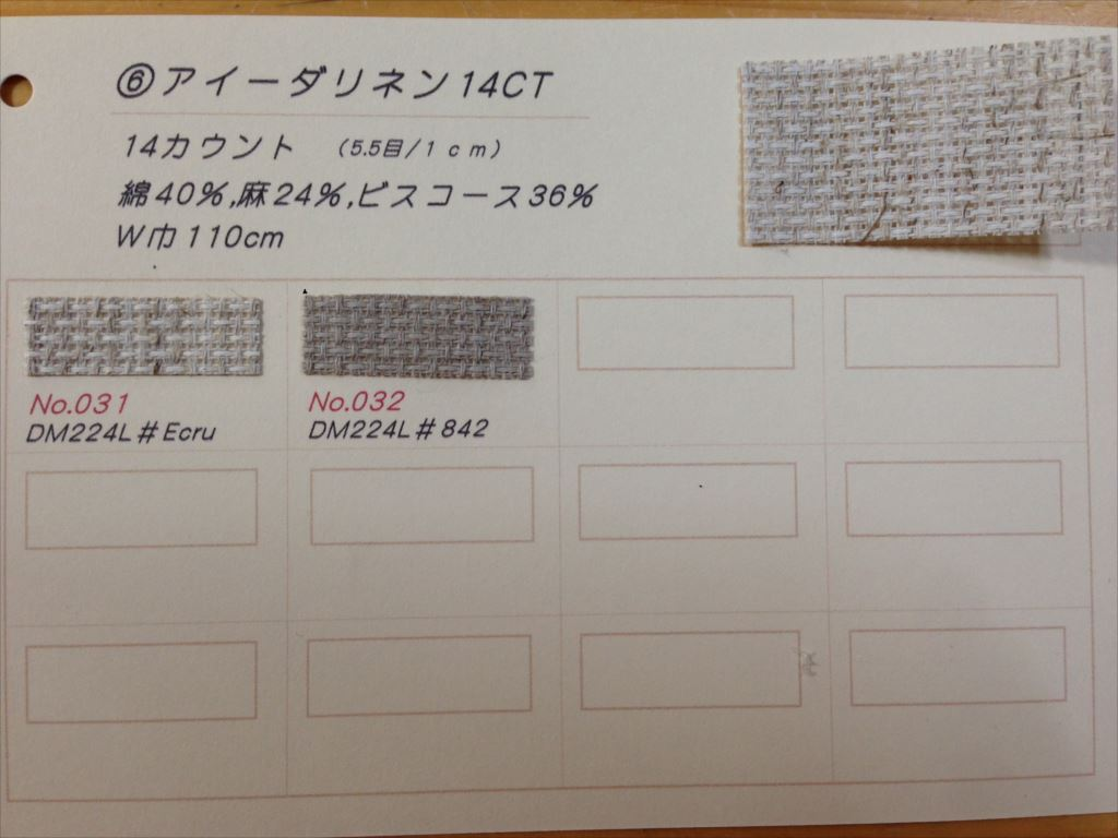 032)DM224L#842