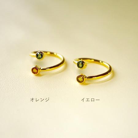 Sot.to サファイアリング 【ゴールド】