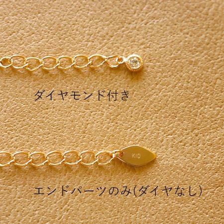 Sot.to K10 ブレスレット 【ペリドット】