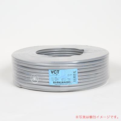 【2万2000円で送料無料】VCT 600V 2×14SQ 2芯(100m定尺)富士電線工業 ビニルキャブタイヤケーブル