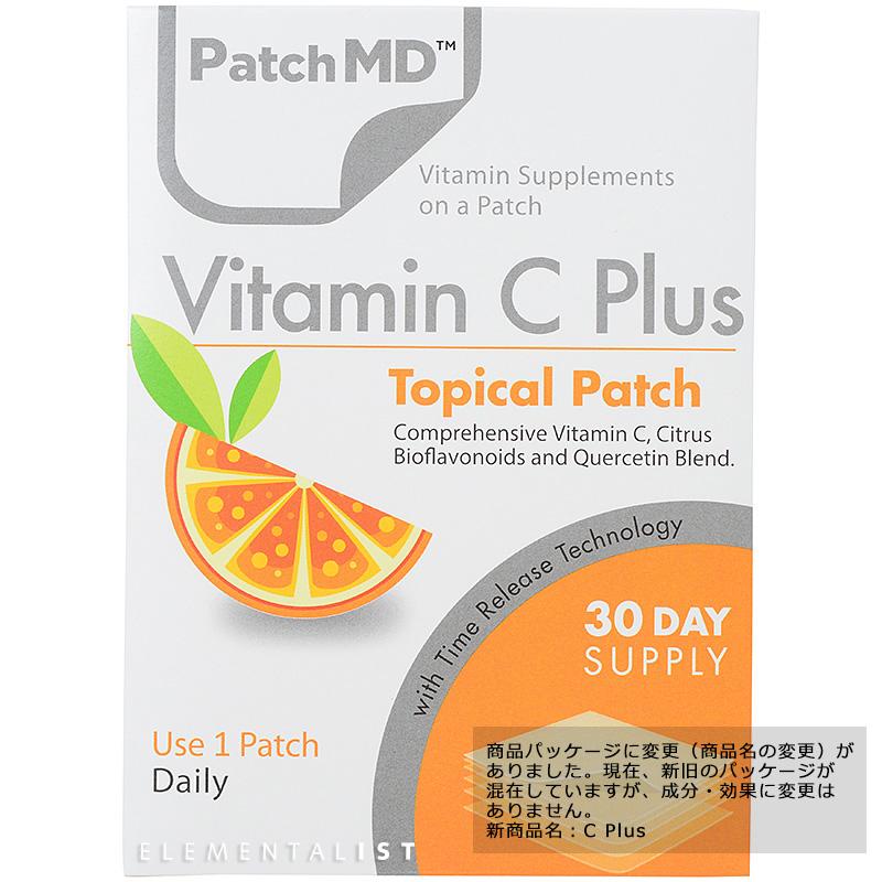 パッチMD・ビタミンC PLUS(30パッチ入り・30日分)
