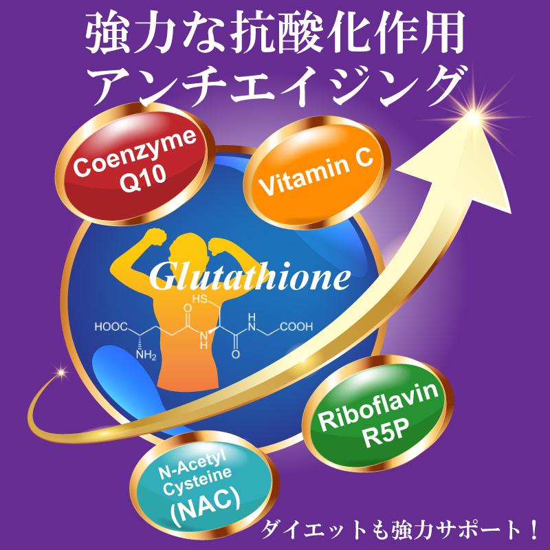 パッチMD・グルタチオン Plus(30パッチ入り・30日分)