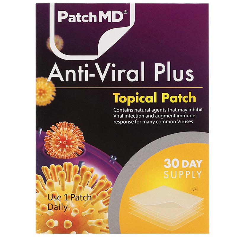 パッチMD・アンチウィルス Plus(30パッチ入り・30日分)