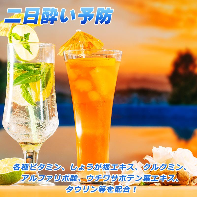 パッチMD・【ハワイ限定】ハングオーバー・6日間お試しパッケージ(6パッチ入り・6日分)