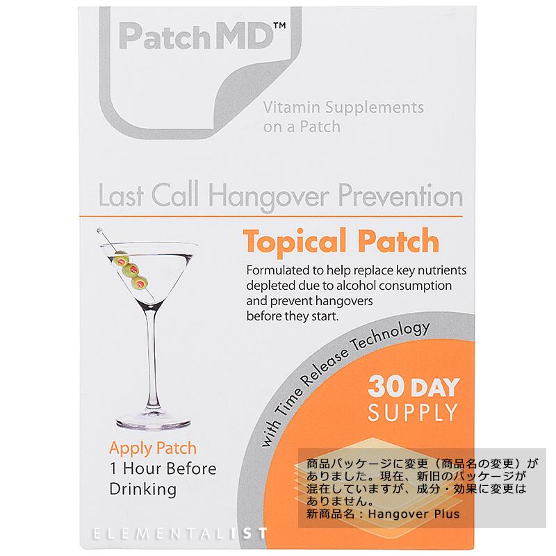 パッチMD・ハングオーバー(30パッチ入り・30日分)