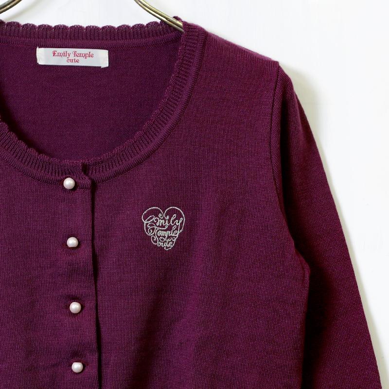 ロゴ刺繍ニットカーディガン(Logo embroidered cardigan)