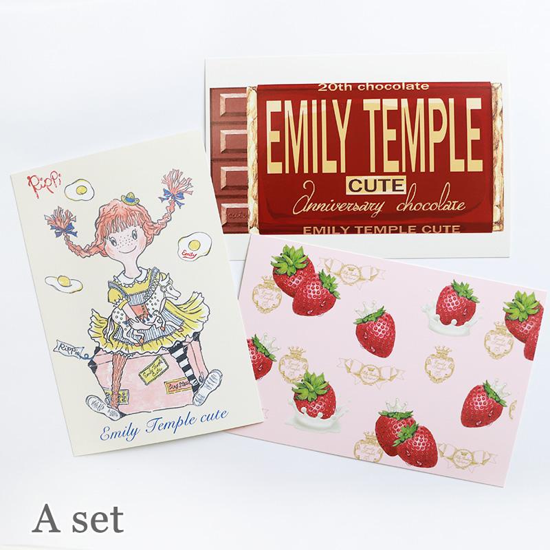 カード3set (card 3 set)
