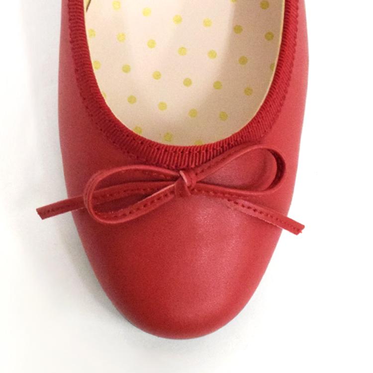 バレエシューズ (Ballet Shoes)