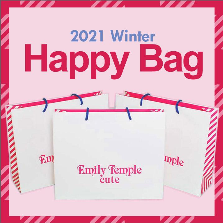 2021 福袋 (2021 happy bag)