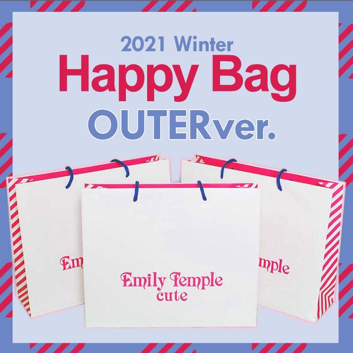2021 アウターver. 福袋 (2021 outer ver. happy bag)