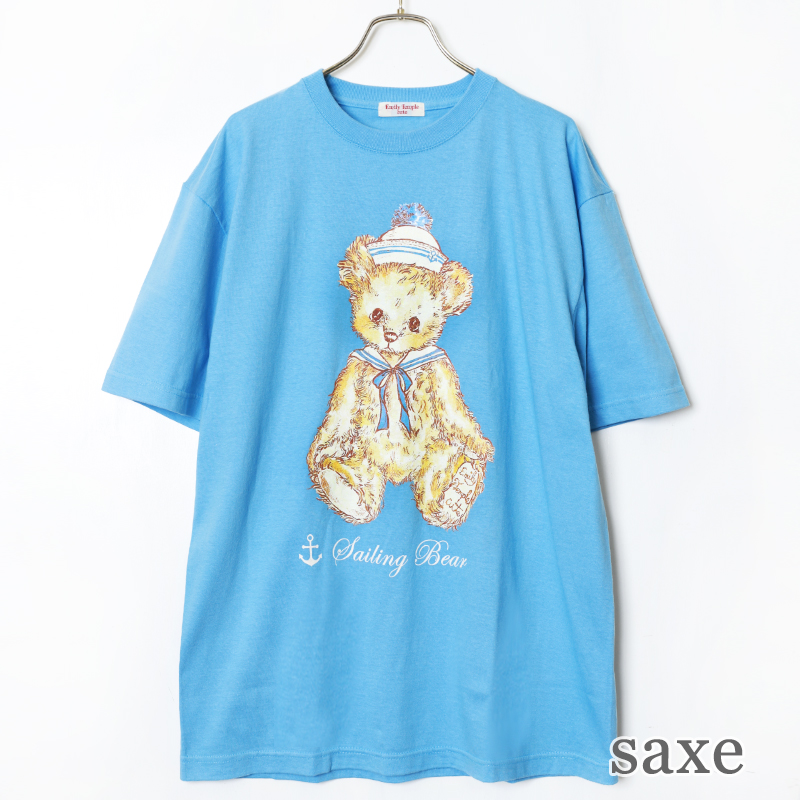 セーリングベア BIG Tシャツ (Sailing bear   BIG T-shirt)
