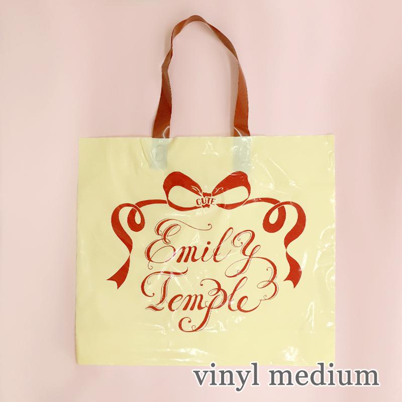 ショッピングバッグ (Shopping Bag)