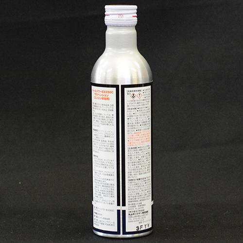 【モリブデン】エンジンオイル添加タイプ◆250ml