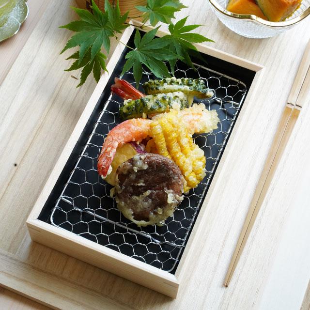 木製 天ぷら盛皿(ステンレス目皿付)クリアー/内黒