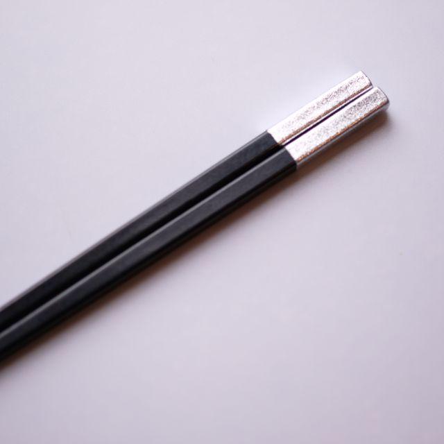 和洋中先丸箸 25cm 黒/銀