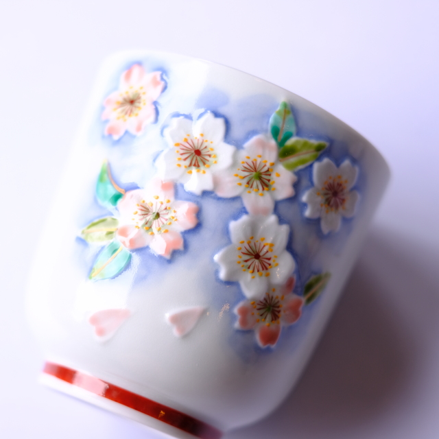 波佐見焼 御所桜 湯呑 赤