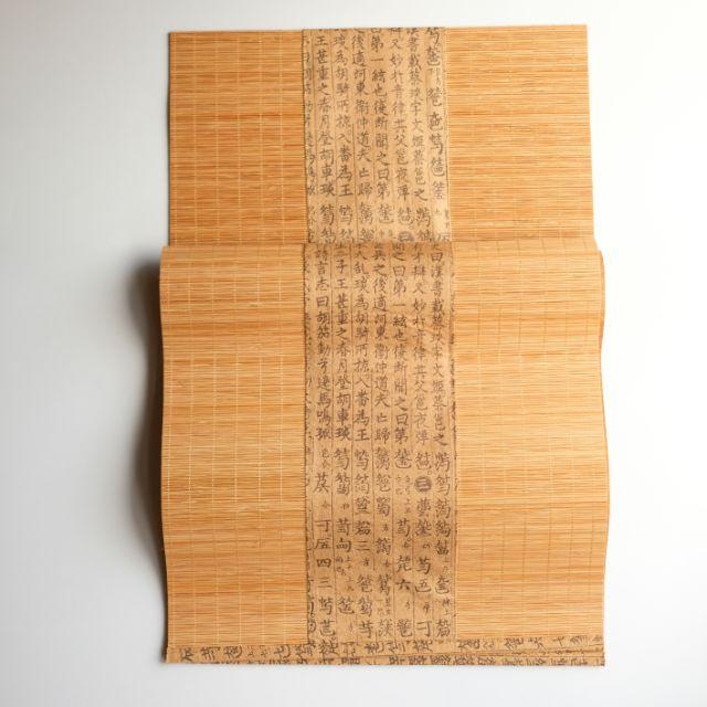 シノワズリスタイル バンブーテーブルランナー