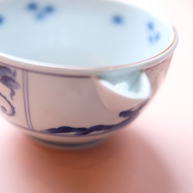 波佐見焼 万暦龍梅紋 片口鉢