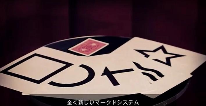 マークドジャンボESPカード3
