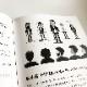 ボディ・メンタリズム(道具不要の予知・透視)<製本印刷:日本語版>