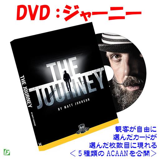 DVD:ジャーニー(5種のACAAN)