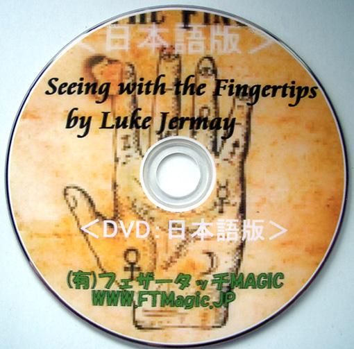 DVD:L.J. フィンガーチップス(指先でカードを読む:日本語版+デック)